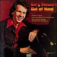 Gary Stewart - Out of Hand