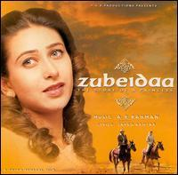 Original Soundtrack - Zubeidaa: Story of a Princess