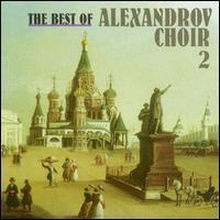 Alexandrov Choir - The Best of Alexandrov Choir, Vol. 2