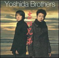 Yoshida Brothers - Yoshida Brothers