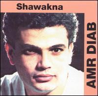 Amr Diab - Shawakna