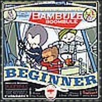 Absolute Beginner - Bambule [Remixed]