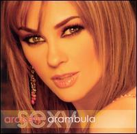 Aracely Arambula - Sexy
