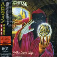 Helloween - Keeper of the Seven Keys, Pts. 1-2