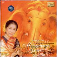 Asha Bhosle - Mangalmurti Ganesh