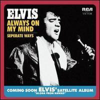 Elvis Presley - Always on My Mind [Single]