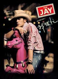 Jay Chou - On the Run