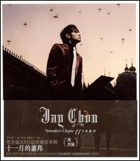 Jay Chou - November's Chopin [CD/DVD]