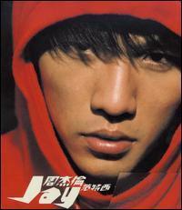 Jay Chou - Fantasy