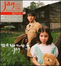 Jay Chou - Common Jasmine Orange [CD/DVD]