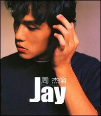 Jay Chou - Jay [CD/DVD]