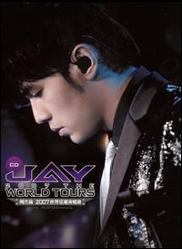 Jay Chou - Jay 2007: The World Tours