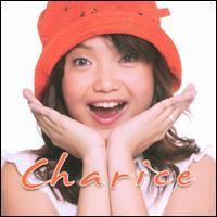 Charice - Charice [EP]