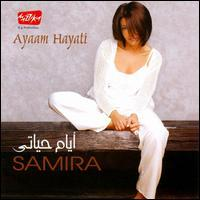 Samira Said - Ayaam Hayati
