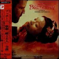 Ying Huang - Madame Butterfly
