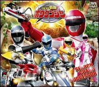 Tokusatsu - Go Go Sentai Boukenger Theme Song