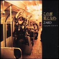 Zard - Kono Namida Hoshini