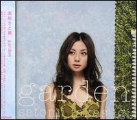 Satomi Takasugi - Garden