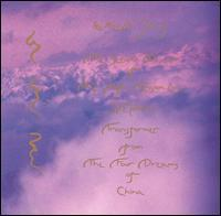 La Monte Young - The Second Dream of The High Tension Line Stepdown Transformer From The Four Dreams of Chin