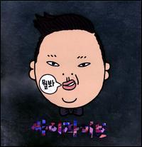 Psy - Psy Five