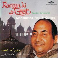 Mohammed Rafi - Ramzan Ki Azmat