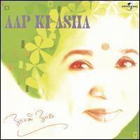 Asha Bhosle - Aap Ki Asha