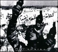 Muslimgauze - Beirut Transister